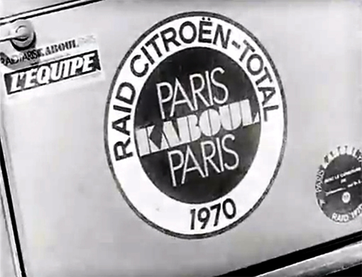 Raid Citroën Total Paris Kaboul Paris 1970